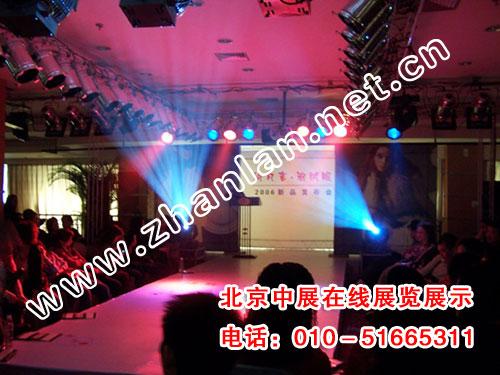 北京 舞台/T型舞台搭建活动-灯光租赁