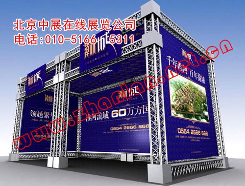16米x6米房屋设计图