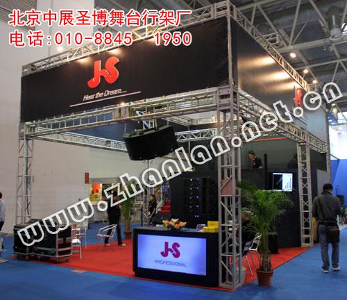 桁架 北京体育馆工程中钢结构共分为六个单体:1